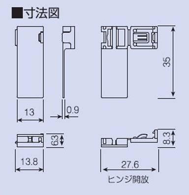 光タグ寸法図2-thumb-384x395