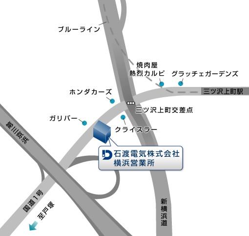 横浜営業所アクセスマップ