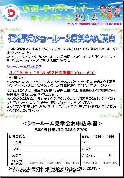 20140415-02