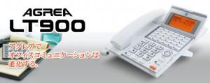 AGREA LT900