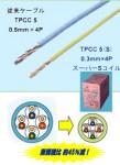 TPCC5S