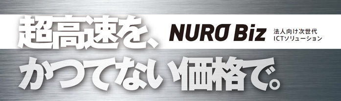 nuro000