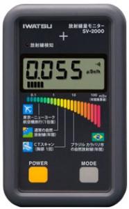 SV-2000-s