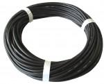 PVC電線防護カバ