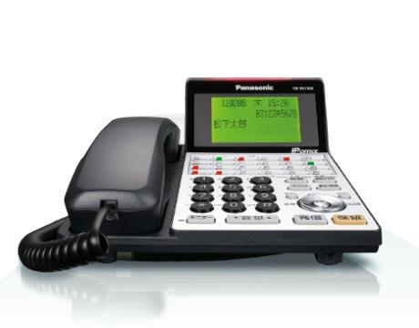 ipoffice-電話