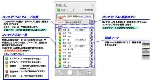 UC100-01