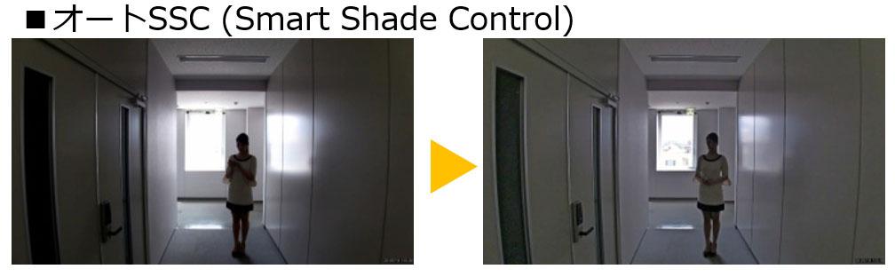 smart_shade_control