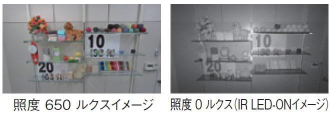 syoudo650-0