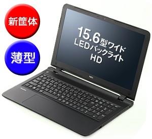 VersaPro-J-タイプVFサムネイ