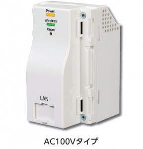 wifi_ap_unit_100v