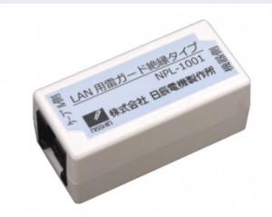 NPL-1001