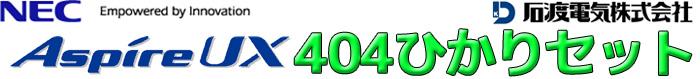 404hikaribn6