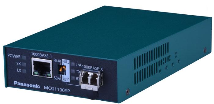 PN61324MCG1100SP-SX標準価格56,000円(税抜)