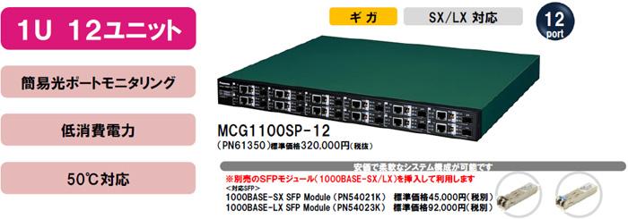 pn61350-01