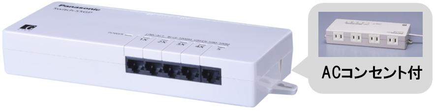 PN24054