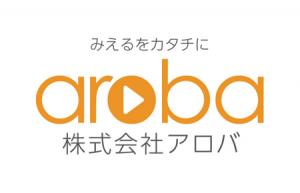 aroba_title