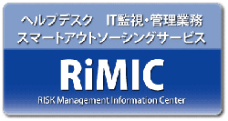 rimic_logo_s