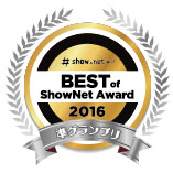 ShowNet Award