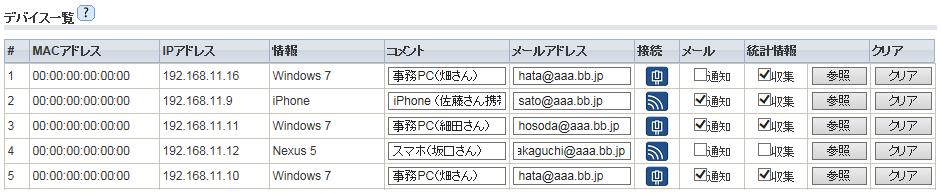 img_device_management