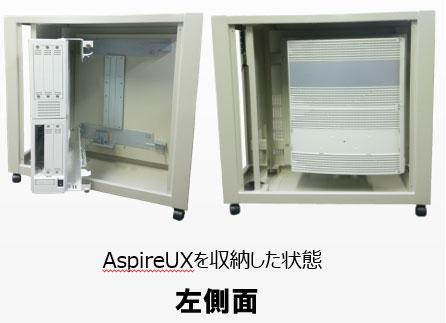 aspireux_sv9300_rack02