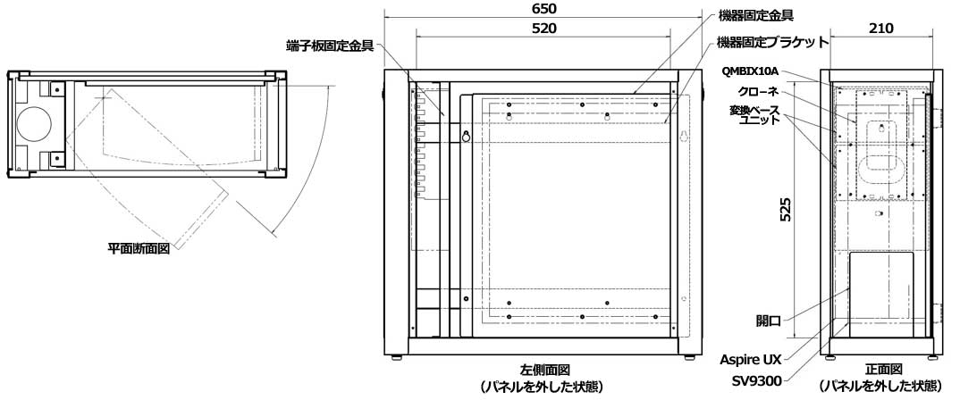 AspireUX/SV 専用ラック