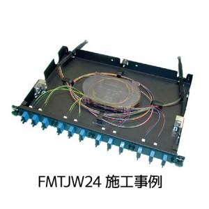 FMTJW24