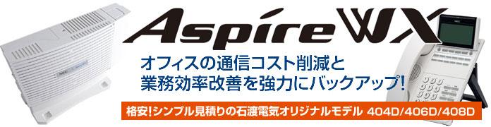 bnr_feature_aspireux_20140529
